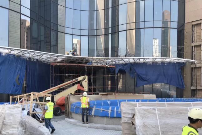 2017-2019 Bank of Kuwait NBK (Construction site)